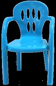 Chaise plastique enfant